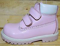 Детские демисезонные ботиночки для девочки Tiflani размеры 21-25