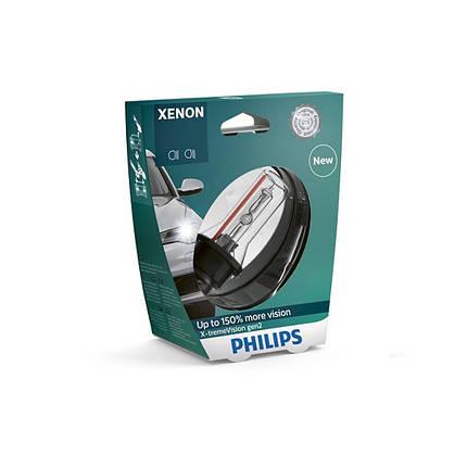 Philips D2R 85126 X-tremeVision gen2, фото 2