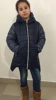 Тёмно синяя  зимняя детская куртка с принтом белый горох. Арт-1532