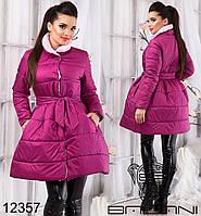 Стеганая курточка с высоким воротником и оригинальной пышной юбкой в сборку на талии. Застегивается на кнопки.