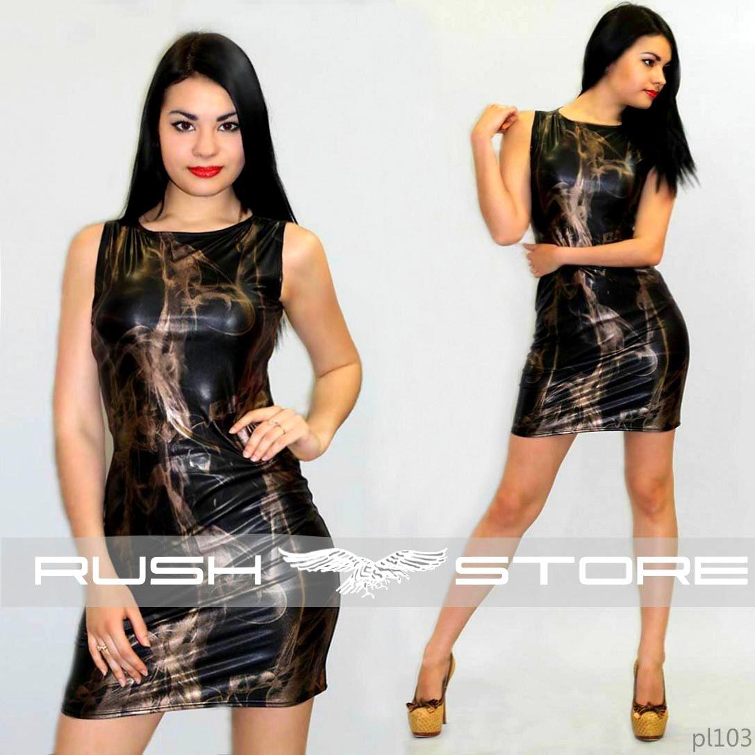Клубное блестящее платье