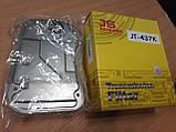 Фильтр АКПП Lexus LX470 (2002-) 5-ти ступенчатая коробка, номер 35330-60050, фото 2
