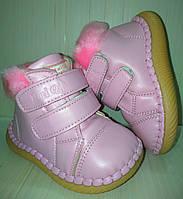 Пинетки ботинки зимние для малышей р. 16