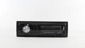 Автомагнитола MP3 3001 ISO с евро разъемом и кулером