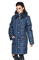 Демисезонная женская куртка большого размера цвет синий (р. 52-58 )