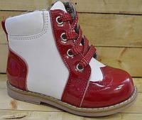 Детские демисезонные ботиночки для девочки Шалунишка размеры 22 и 23