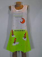 Женская яркая ночная рубашка Батал