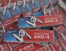 Электроды АНО4 - 4