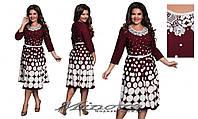Платье женское трикотаж юбка клеш горох размер 50-56