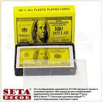 Карты Доллары пластиковые в футляре