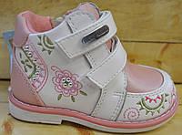 Детские демисезонные ортопедические ботиночки для девочки Шалунишка размеры 20-25