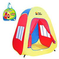 Палатка детская пирамида 1 вход, застежка-липучка, 2 окна-сетки, в сумке