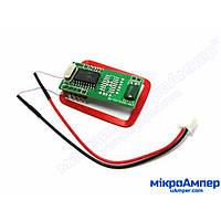 RFID модуль 125 кГц (RDM6300)