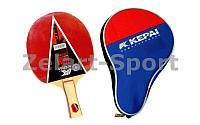 Ракетка для настольного тенниса KEPAI 1star