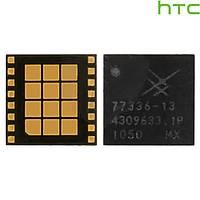 Усилитель мощности SKY77336-21 для HTC A510e Wildfire S, оригинал