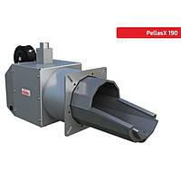 Пеллетная горелка Pellas X 190 kWt
