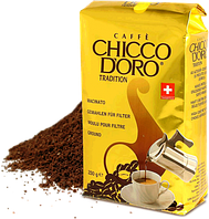 Кофе молотый. Caffe Chicco D' Oro Tradition, 250 г (100% Арабика)