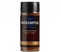 Кофе растворимый. Movenpick Premium Elegance, 100 г