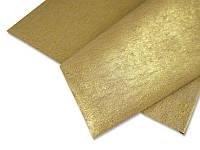 Упаковочная бумага двусторонний блеск - Золотой металлик, 59x59 см, 1 шт