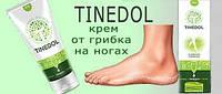 Крем-мазь от грибка ногтей и стоп на ногах Тинедол-Tinedol