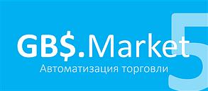 Программа для кафе бара кофейни – GBS market