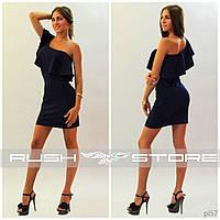 Клубное платье с воланами на плече