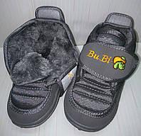 Пинетки ботинки зимние для малышей р. 19
