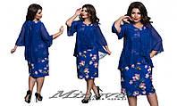 Платье женское нарядное костюмка + вшитая накидка из шифона раз. 52-62