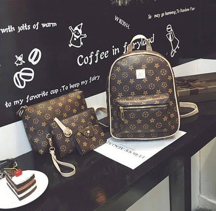 Подарочный набор для модных девушек Рюкзак, клатч, косметичка, визитница, фото 2