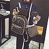 Подарочный набор для модных девушек Рюкзак, клатч, косметичка, визитница, фото 5