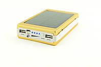Внешний аккумулятор Power bank 25000mAh (СОЛНЕЧНАЯ БАТАРЕЯ) с фонариком золото