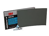 Наждачная водостойкая бумага - 3M P1500 (09545)