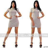 Облегающее женское мини платье