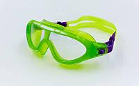 Очки (полумаска) для плавания детские SPEEDO RIFT джуниор