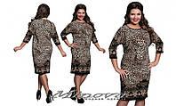 Платье женское лео замша длина за колено размер 50- 60