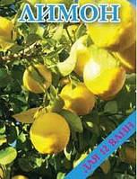 Концентрат для ванн Лимон 500 гр