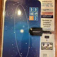Цифровая антенна DVB-T2 Prowest 3.0120
