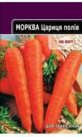 Морковь Царица полей 20,0 г