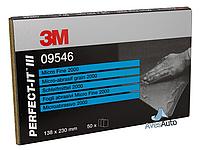 Наждачная водостойкая бумага - 3M P2000 (02049)
