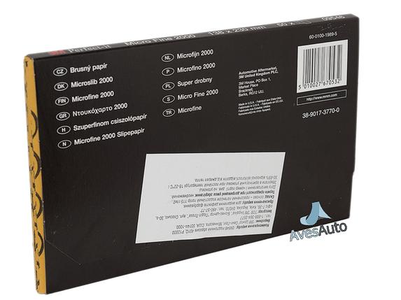 Наждачная водостойкая бумага - 3M P2000 (02049), фото 2