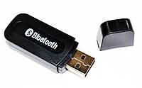 Bluetooth Wireless Reciver H-163