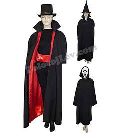 Карнавальні костюми для дорослих