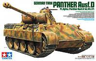 Sd.Kfz.171 PANTHER Ausf.D 1/35 TAMIYA 35345