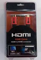 Видео кабель HDMI 2 ферит. 1.8 м (блистер)