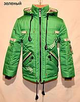 "Демисезонная куртка ""Starwars"" для мальчиков"