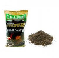 Прикормка рыболовная Traper Feeder Series ''Cold Water''