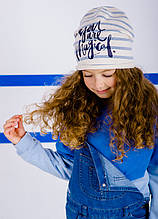 Детская шапка РИЛЕ для девочек оптом размер 50-52-54