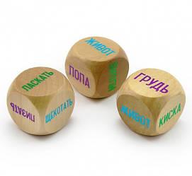 Кубики сімейні потрійні