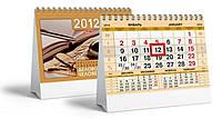 Настольный календарь домик на 2017 год распечатать в Днепре