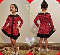 Детское платье Флок